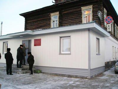 Ишимский районный суд Тюменской области