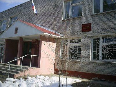 Добрянский районный суд Пермского края