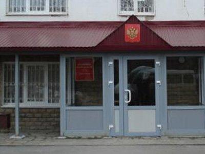 Чусовской городской суд Пермского края