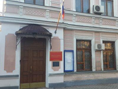 Центральный районный суд г.Симферополя