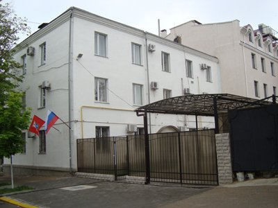 Арбитражный суд города Севастополя