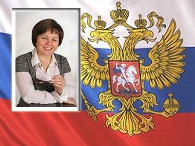 Конкина Ирина Ивановна