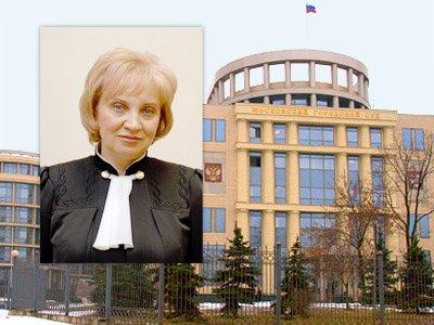 Старая русса мировой суд