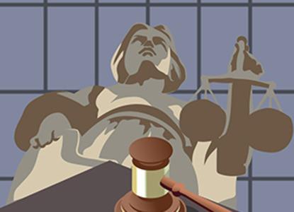 Второй обзор Верховного суда: главные позиции