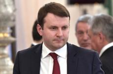 Орешкин заявил о «взрыве» закредитованности в 2021 году / Максим Орешкин. Фото: kremlin.ru