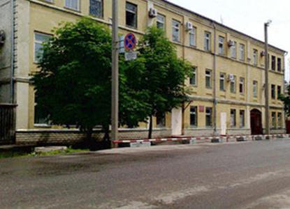 Моршанский районный суд Тамбовской области
