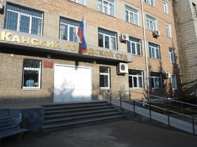 Канский городской суд Красноярского края