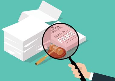 Фальсификации в арбитражном процессе: найти и обезвредить