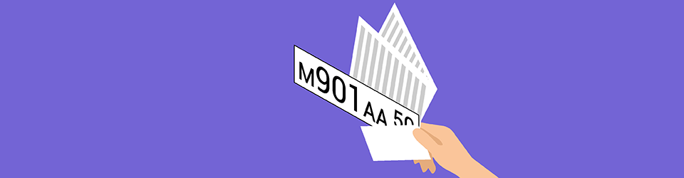 Как узнать есть ли штрафы в гибдд по номеру автомобиля новосибирск