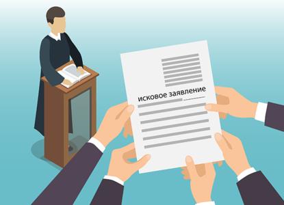 На грани банкротства: чем российским корпорациям грозят коллективные иски
