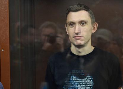 Мосгорсуд рассмотрел жалобу на приговор активисту Котову