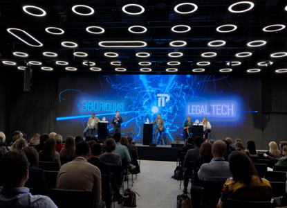 Миллионы на автоматизацию: что дальше делать с Legal Tech?