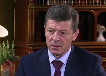 СМИ: Козак подготовил законопроект о защите инвесторов