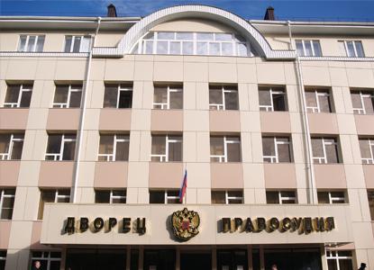 Ленинский районный суд г. Ставрополя Ставропольского края