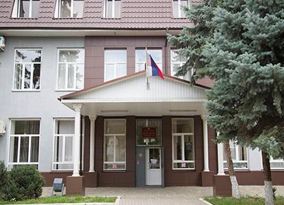 Минераловодский городской суд Ставропольского края