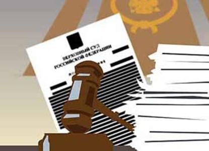 Дело народного артиста, спор о пирожных и расчёт доначисленного НДС: новые дела Верховного суда