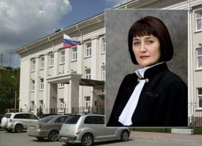 Рыжова Елена Владиславовна