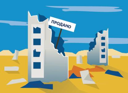 Непрофильные активы и сильные банки: проблемы банкротного рынка