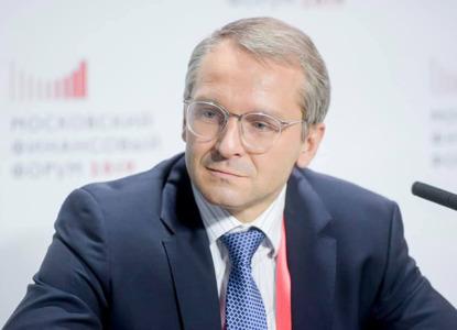 Новым замглавы ФНС назначен Дмитрий Вольвач