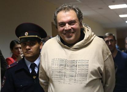 Экс-чиновника Минкультуры задержали в Австрии