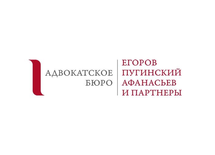АБ ЕПАМ представляет интересы коалиции компаний в деле против Яндекс