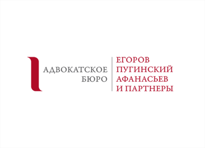 Барристер Эндрю Ломас присоединится к практике международных арбитражных и судебных споров ЕПАМ