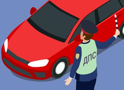 Оплатить штраф за нарушение ПДД: инструкция