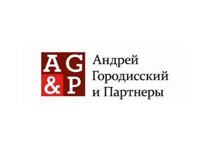 АГП консультировала основателей «Кухни на районе» в сделке с «О2О»