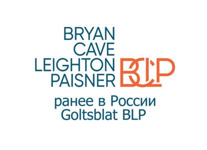 Bryan Cave Leighton Paisner Russia объявляет о значительном усилении налоговой практики