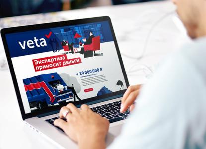 Экспертиза приносит деньги: экспертная группа Veta завершила ребрендинг запуском нового сайта