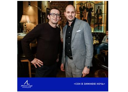 Благотворительный вечер, организованный Alliance Legal CG, собрал 4,75 млн рублей