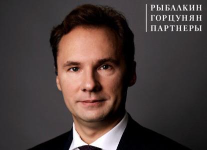РГП объявляет о назначении нового партнера
