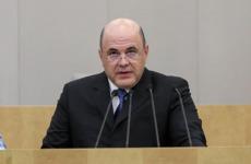 Мишустин поддержал идею объявить дни с 30 октября по 7 ноября нерабочими / Михаил Мишустин. Фото: duma.gov