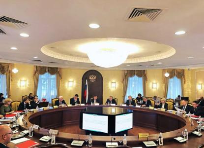 Состоялось заседание президиума Совета судей