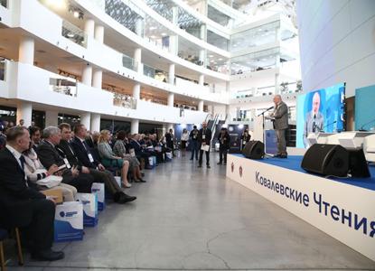«Ковалевские чтения» соберут на своей площадке представителей 20 стран