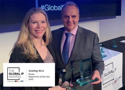 Гоулинг ВЛГ стала «Фирмой года» в двух категориях на Global IP Awards