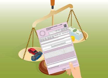 Получить страховое возмещение без проблем: инструкция от Право.ru