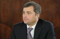 Сурков покинул пост помощника президента / Владислав Сурков. Фото: government.ru