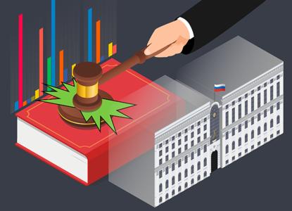 Пленум ВС принял разъяснения Гражданского кодекса и КАС
