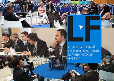 ПМЮФ: от обсуждений на форуме к реальным изменениям