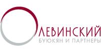 Олевинский, Буюкян и партнеры